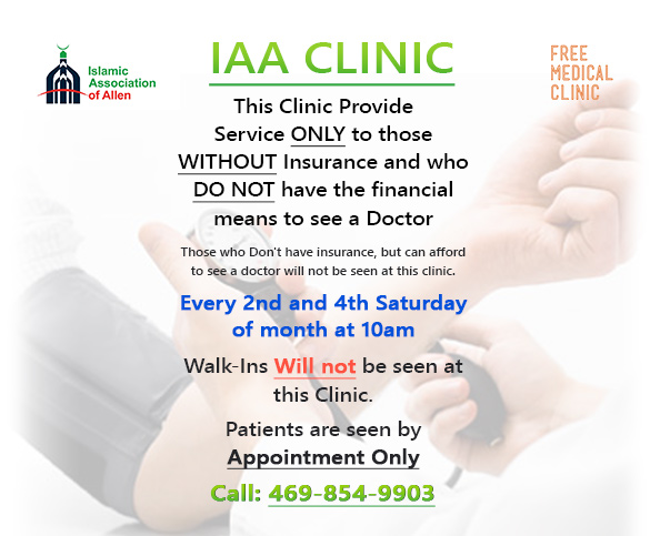 IAA-Clinic-Flayer-home
