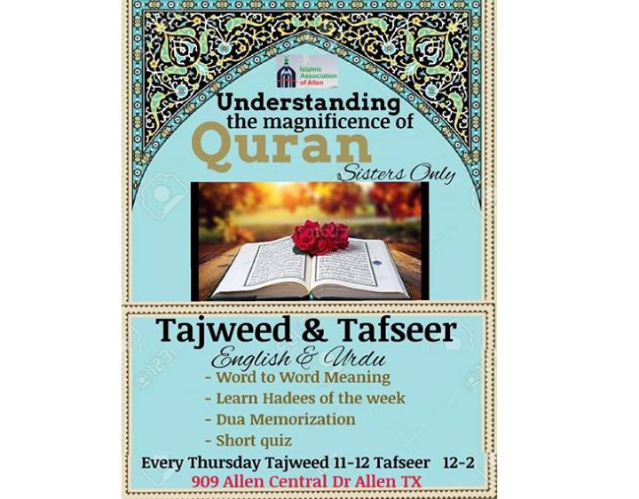 facebook_7477_sisters-understanding-the-magnificence-of-the-quran_image.png