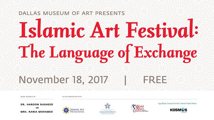 Islamic art festival the language of exchange november 18 facebook8171islamic art festival the language of exchange november publicscrutiny Image collections